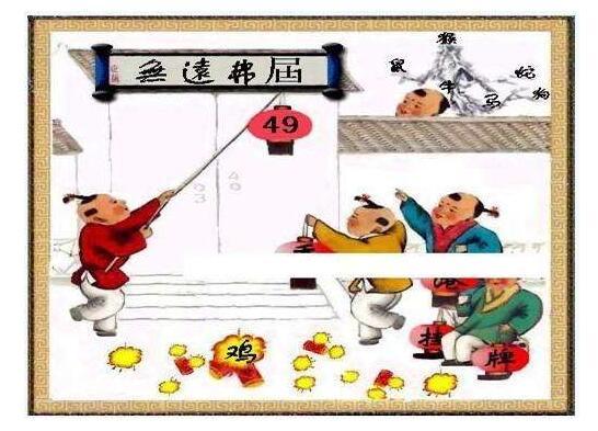 2017年正版s输尽光, 2018年92期香港正板挂牌彩图